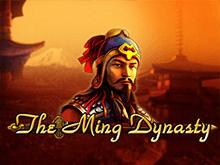 The Ming Dynasty - бесплатно в клубе Вулкан